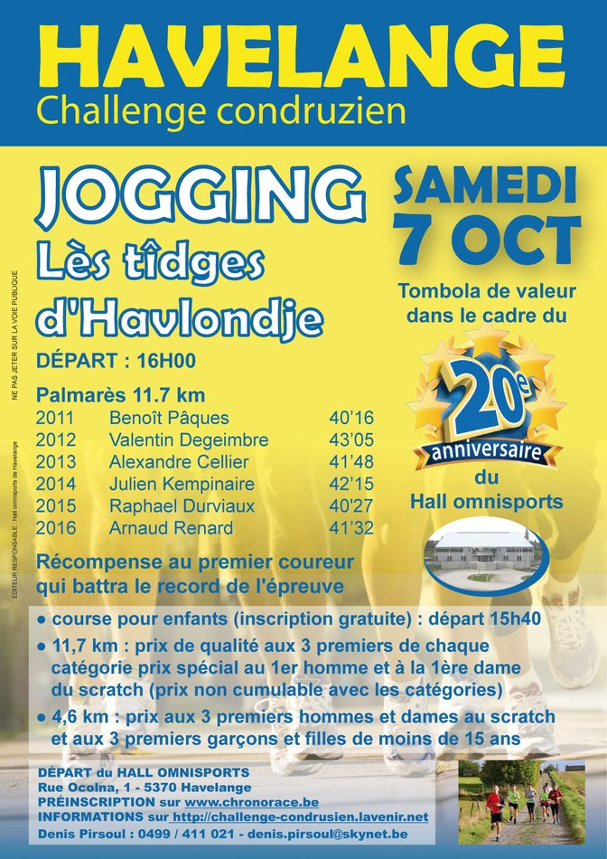 jogging 07102017 flyer WEB